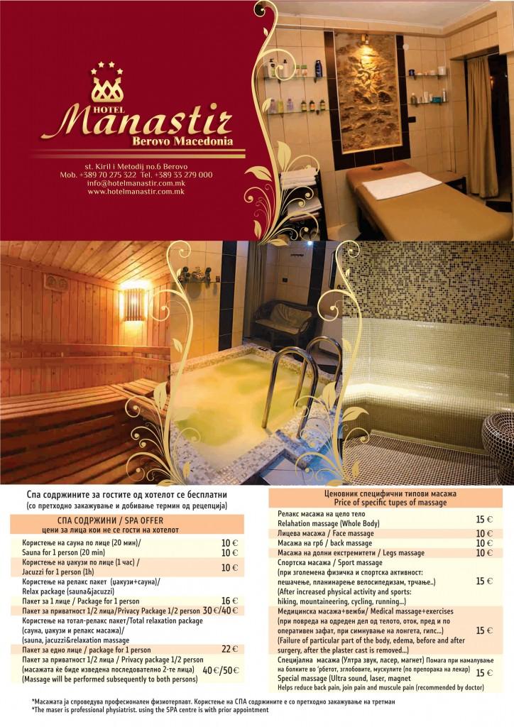 hotel manastir spa price
