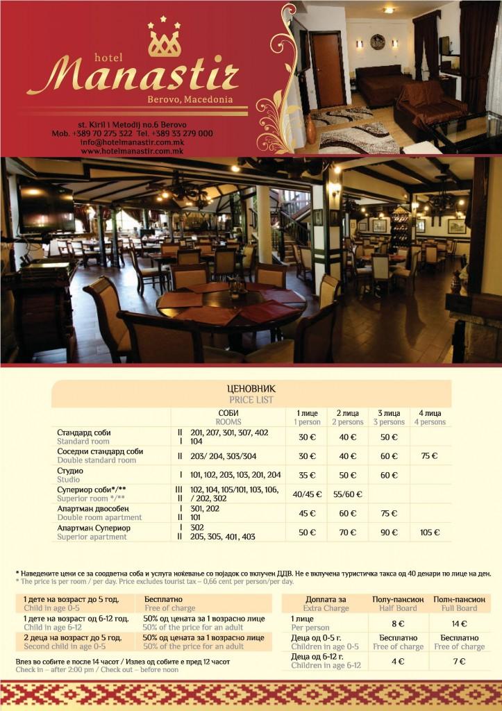 hotel manastir price list